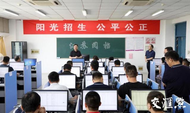 南京理工大学教育超市