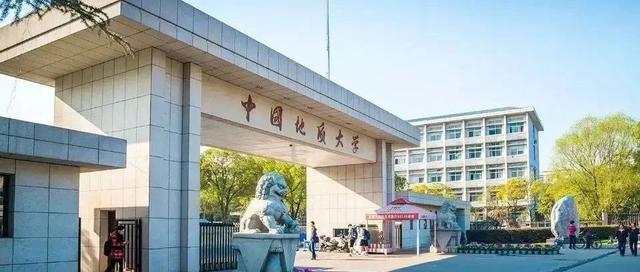武汉中国地质大学食堂