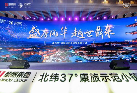 商河老豆腐图片