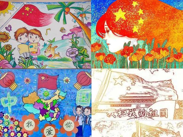 国庆儿童绘画作品