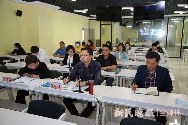 上海东海职业技术学院