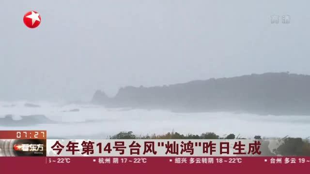 今年第9号台风在哪里