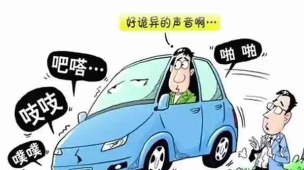 常见的交通标志图片