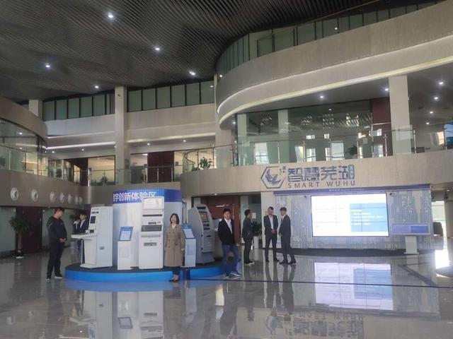 安徽芜湖奇瑞公司宿舍