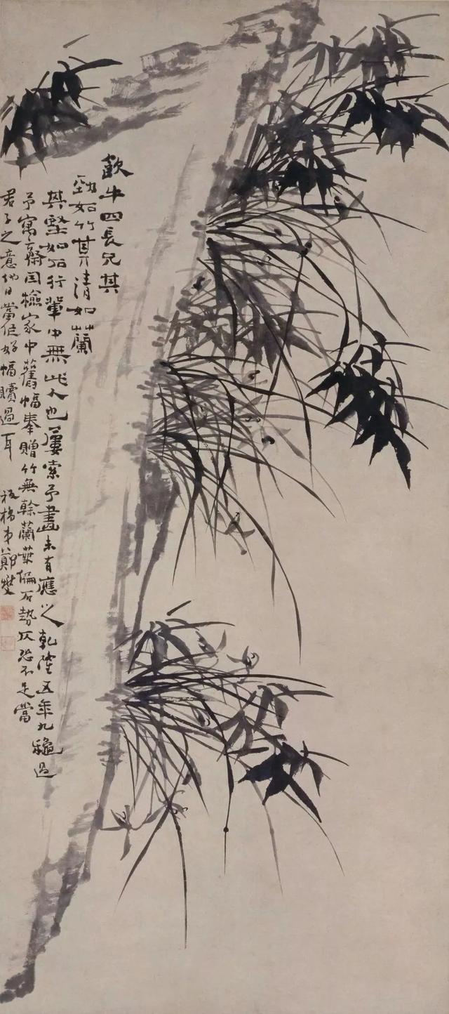 扬州八怪兰竹画