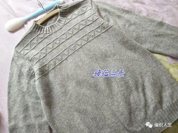 恒源祥男士羊毛衫