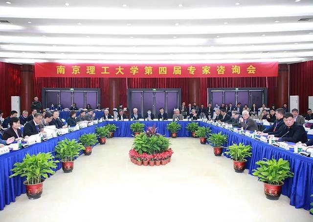 南京理工大学毕业证书