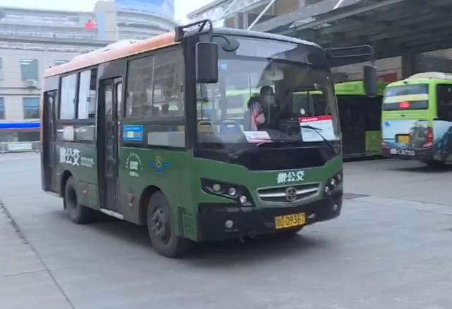 福州公交微博