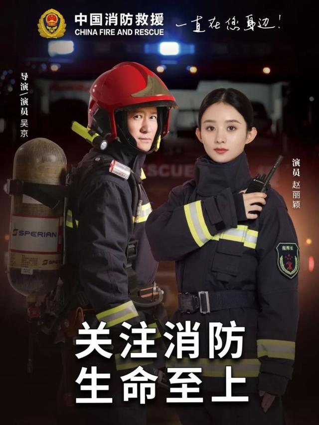 幼儿园消防安全小常识