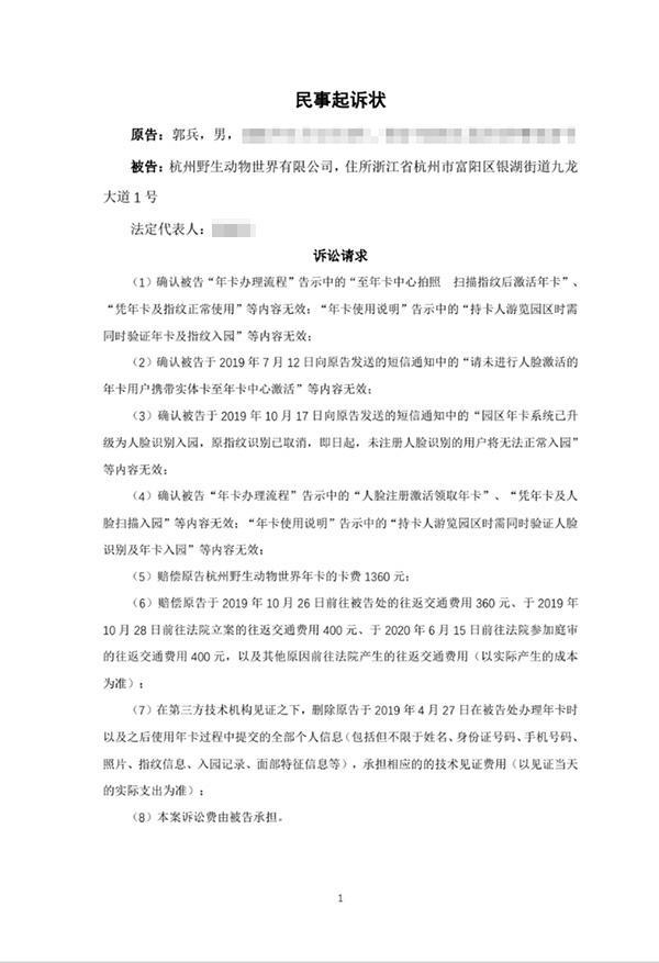 浙江理工大学校徽