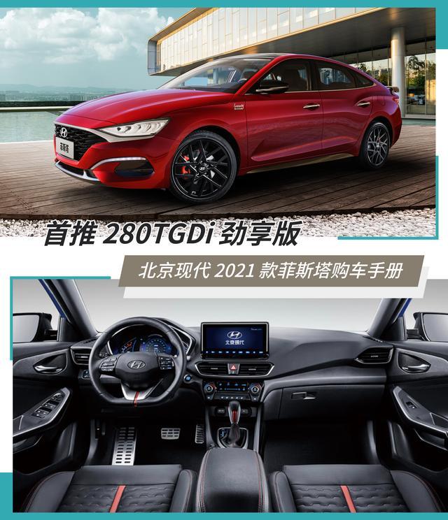 北京吉普车最新款图片