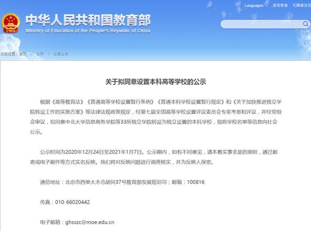 江西科技师范大学地图