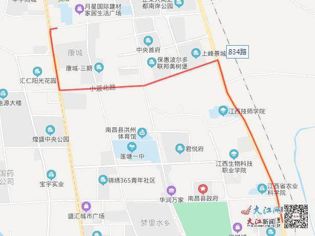 19路公交车站路线图