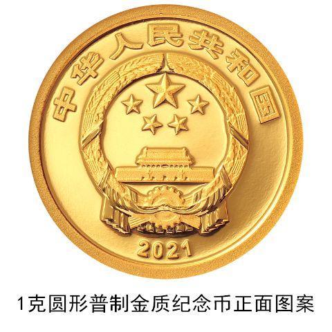 中国人民手机银行app