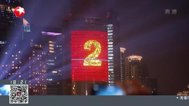 今年新年上海外滩