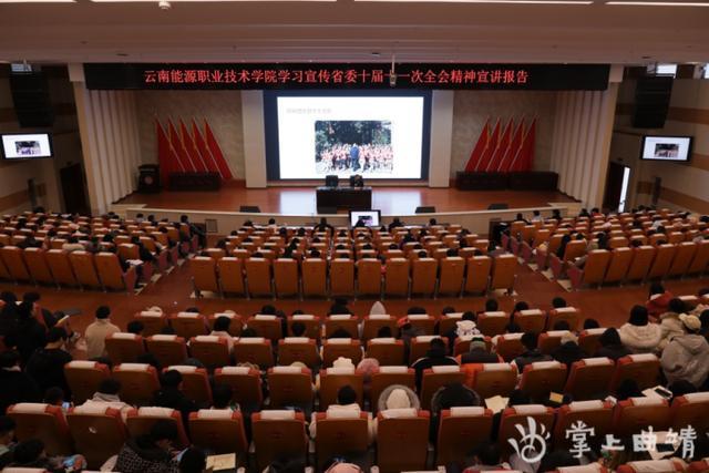 云南能源职业学院宿舍