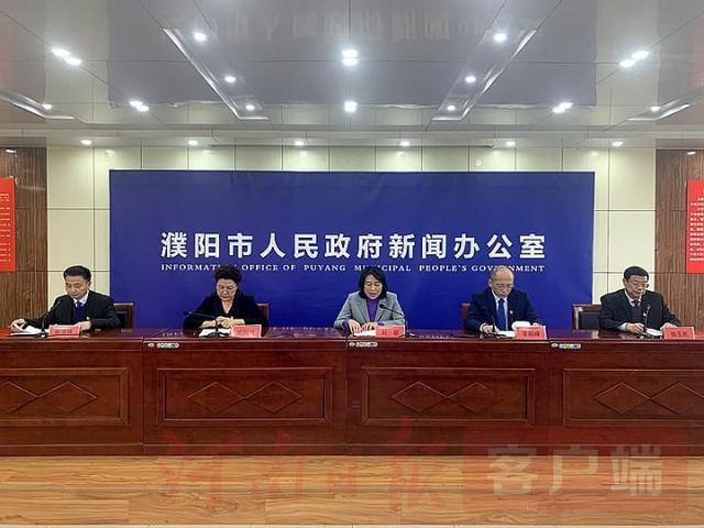 濮阳开发区最新规划图