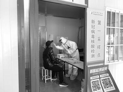 南京核酸检测结果图片