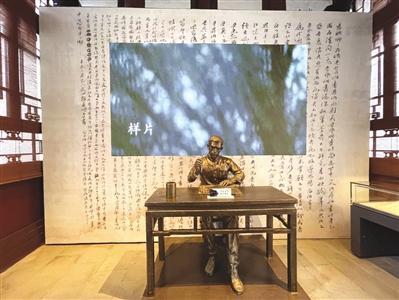 林觉民雕像