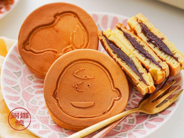 #福气年夜菜#年夜饭饭后甜品「红豆沙铜锣烧」