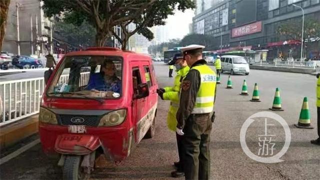 重庆三轮车政策