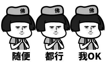 广州小蛮腰图片