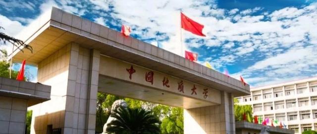 中国地质大学武汉宿舍
