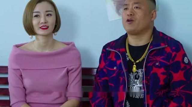 宋晓峰老婆