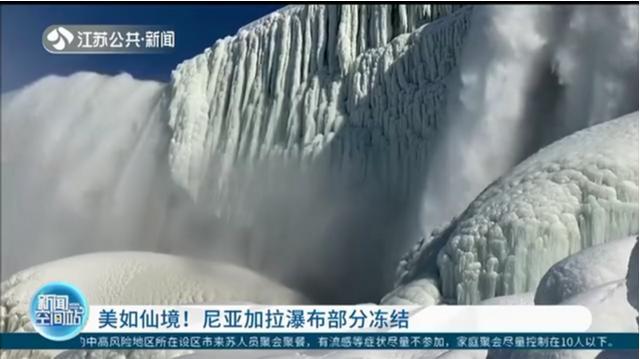 尼亚加拉瀑布黑白照片