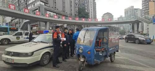 重庆三轮车厂家直销