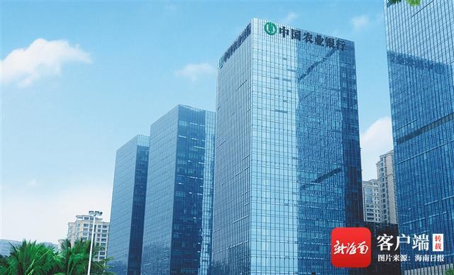 农业银行图片大全logo