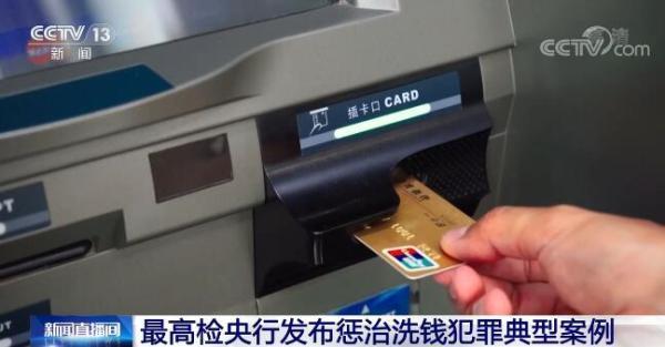 中国人民银行能办卡吗