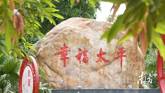 泾阳太平镇的拆迁图