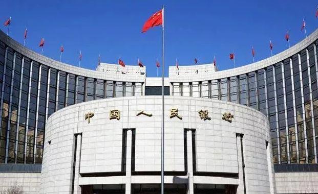 中国人民银行官网