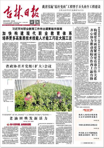 北京大学学生证