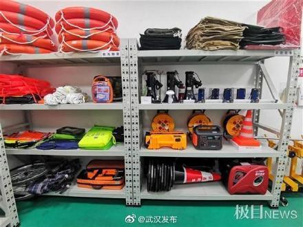 武汉年内建1440个社区应急服务站,保最后一公里平安