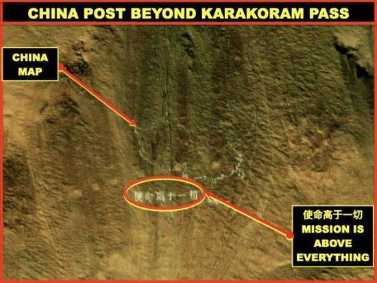 装备跟上,印度就能行?我国海拔5265米的哨所,是无法逾越的鸿沟
