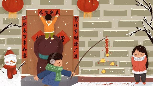 春节手抄报图片大全画
