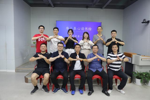 华人拳心读书绘开学第一课