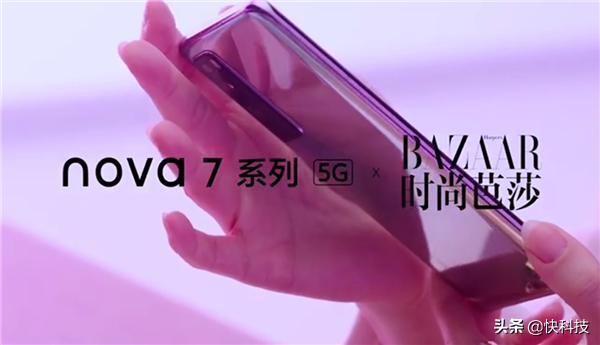 纤薄美学,你在焦点在:华为Nova 7 5G手机轻体验
