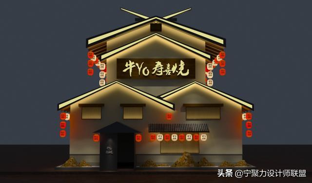 华空间设计餐饮设计案例分享-天台上见烧烤店设计