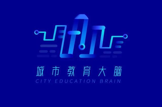 三盟科技城市教育大脑巡展暨合作伙伴招募会正式起航!首站·海南