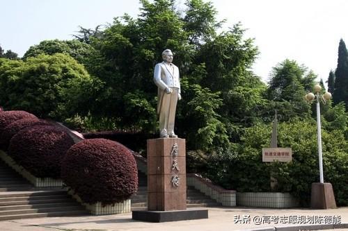 云南交通职业技术学院 - 中文百科