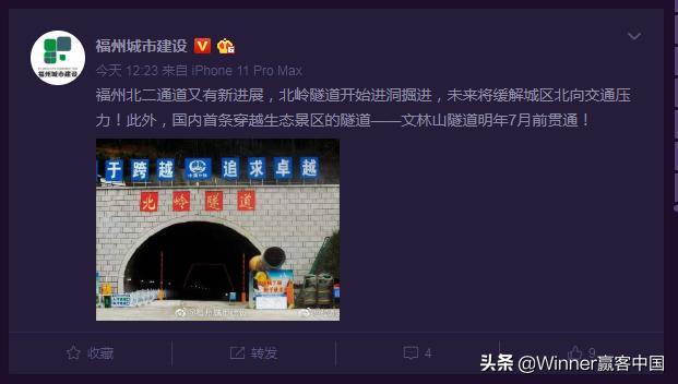 福州至贵安北岭隧道进口拟增设斜井 可缩短工期-福州蓝房网
