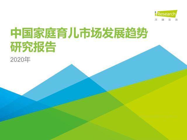 中国家庭教育背后的无奈