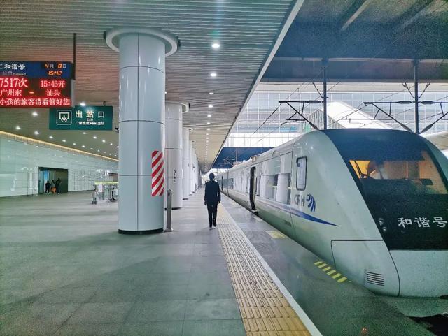 广州高铁线路图