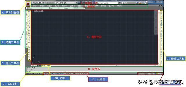 cad2014从入门到精通pdf下载-AutoCAD2014中文版... -绿色资源网