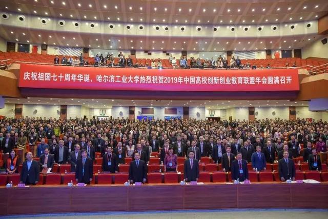 广州华立学院学生在食堂拍到的一幕,哈哈哈哈哈哈哈!