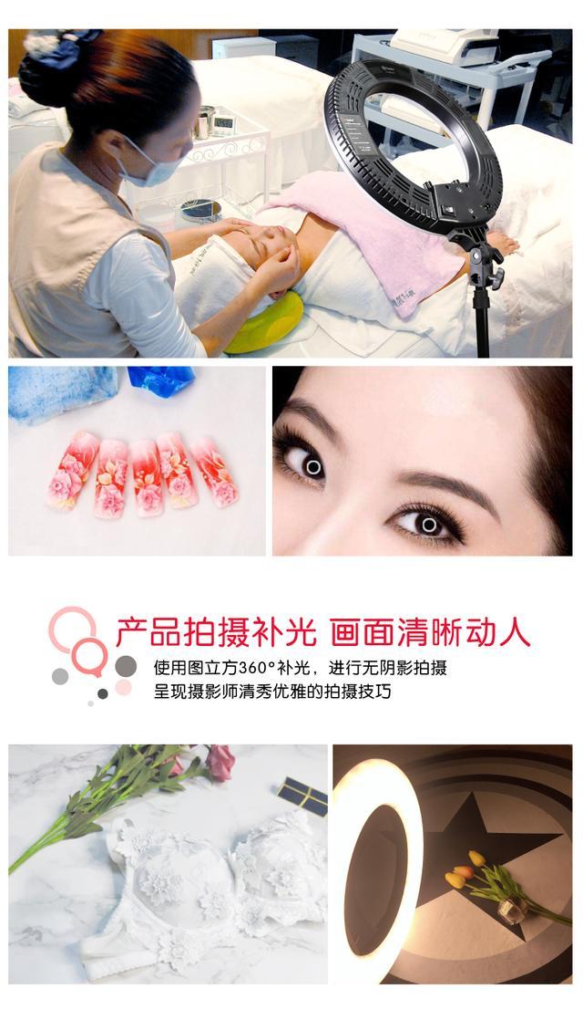 图立方LED环形补光灯直播自拍照化妆美颜嫩肤打光灯14寸柔光灯