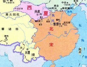 北宋流民图全图